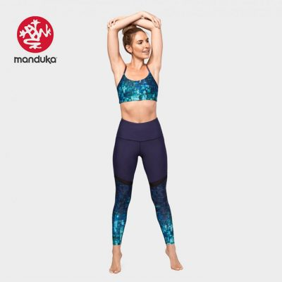 MANDUKA ENGINEERED HIGH LINE LEGGING ABSTRACT VIPER PRINT
